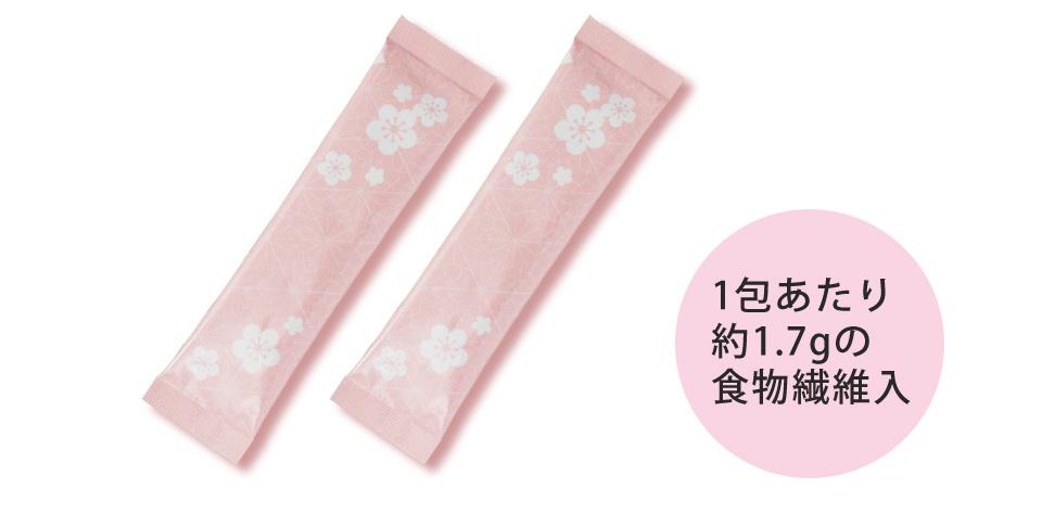 日本人女性は一日3.3g食物繊維不足